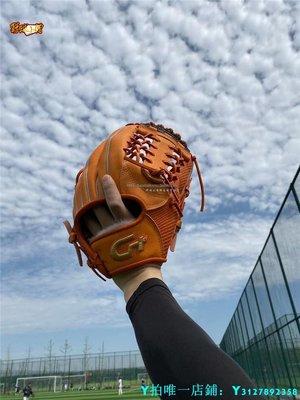 A鹿可訓練手套國牌G+GPLUS進口steer牛皮成人硬式外野棒球手套十周年限定有贈品