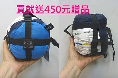 LIROSA睡袋 AS150B 超輕型羽絨睡袋 掌上型睡袋 送450元贈品日規羽絨95down 適背包客登山自助旅行