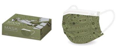 《絕版》CSD 中衛 X PORTER 聯名口罩 第一代 「TRADE」橄欖綠變形蟲 盒裝 (非醫療)