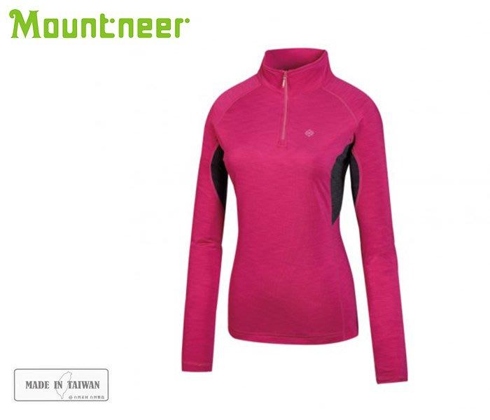 丹大戶外【Mountneer】女遠紅雲彩保暖上衣 32P16-32 深粉紅