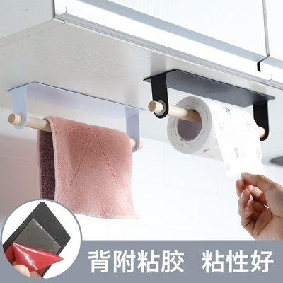 新款紙巾盒免打孔紙巾架廚房用紙架抹布卷紙收納架廁所衛生間毛巾架擦手掛架