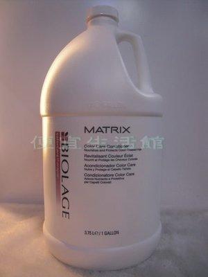 便宜生活館【瞬間護髮】 MATRIX 美傑仕 護色髮療-護色髮乳3750ml-滋潤秀髮表層 ~
