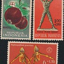 [亞瑟小舖]印尼附捐慈善新票3枚,上品!!!(1963年)