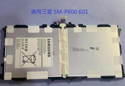 適用三星 SM-P600 601 T520 T525 P605 P607 內置電池 T8220E 全新電池 送工具