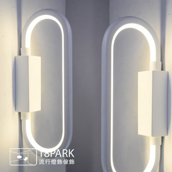 【18Park 】LED節能生活 Energy saving life [ 環光壁燈-53cm ]