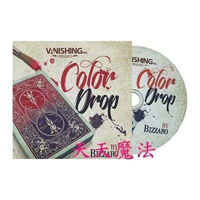 【天天魔法】【S024】正宗原版道具 ~Color Drop by Vanishing, Inc.(色變)