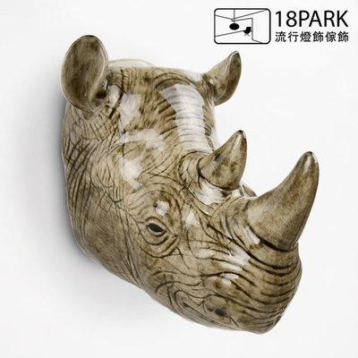 【18Park】原創風格 Rhinoceros [ Quail Ceramics牆飾/花瓶-犀牛 ]