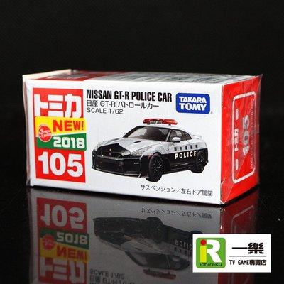 【TOMICA NO.105】多美汽車 NISSAN GT-R POLICE CAR 栃木縣警車 警察車【台中一樂電玩】