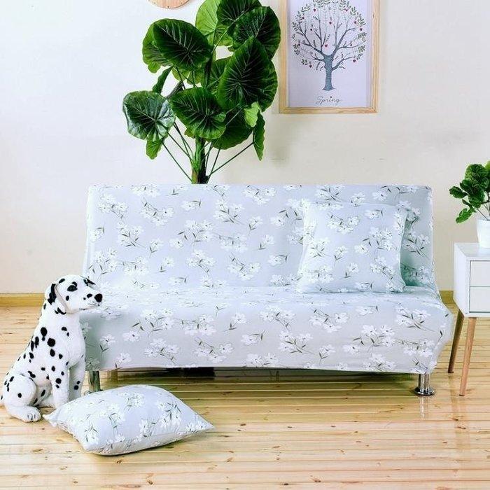 ☜男神閣☞簡易折疊沙發床套子沙發巾全包沙發套全蓋無扶手沙發罩防滑布罩子