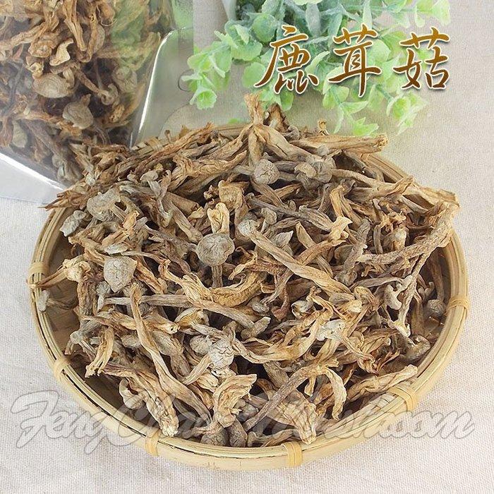 ~鹿茸菇(半斤裝)~ 又稱鹿茸菌、珊瑚菌,快炒味香口感脆滑,燉湯湯濃味道鮮美,營養豐富,葷素皆宜。【豐產香菇行】