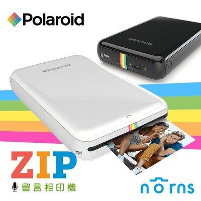 Norns Polaroid ZIP 留言相印機 相片沖印機 相片印表機 拍立得 相機