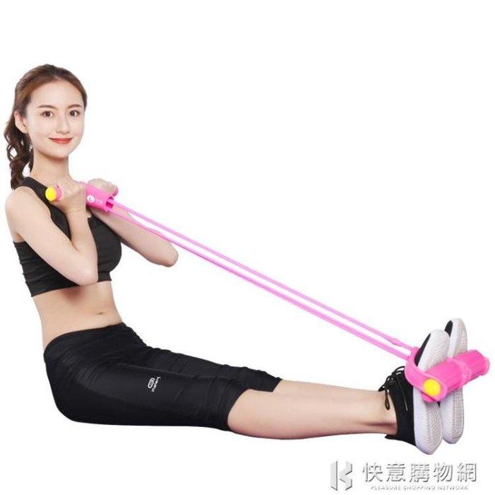 腳蹬卷腹拉力神器瘦肚子仰臥起坐輔助健身瑜伽器材家用彈力繩xbd免運