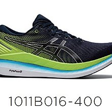 憲憲之家 ASICS 亞瑟士 GlideRide 2 男慢跑鞋 省力型 1011B016-400