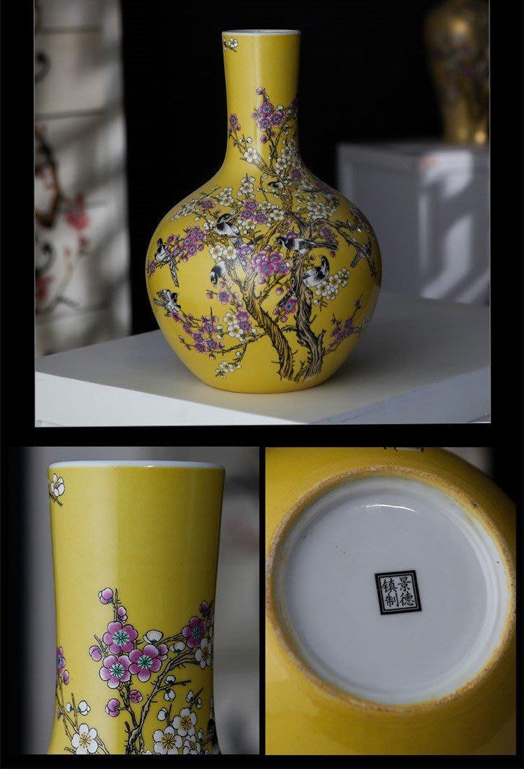 旦旦妙 景德鎮陶瓷器 花瓶擺件 黃色天球瓶 開心陶瓷537