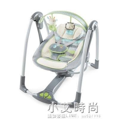美版Ingenuity安撫搖椅嬰兒搖搖床電動躺椅哄娃神器哄睡寶寶搖籃 全館免運 全館免運