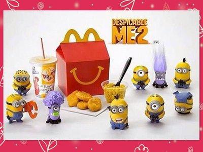 【小逸的髮寶】2013麥當勞神偷奶爸2,大全套收集中!!