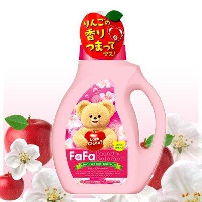 ~好厝邊~  日製 熊寶貝 NS FaFa 天然去污清潔 低泡性 衣物洗劑 洗衣精 蘋果香