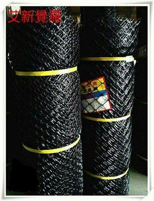 塑膠簡易圍籬網B級(萬年網黑色)3尺高*3號孔100尺(30米)長