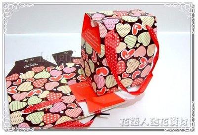 ◎花語人造花資材◎*滿天心手提盒子(小)*優質禮品包裝袋~婚禮小物~伴手禮品袋