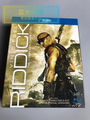 星際傳奇 The Chronicles of Riddick 1-3部藍光電影BD碟片 精美盒裝