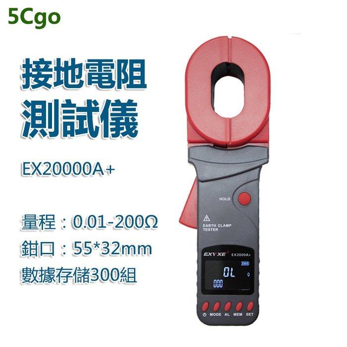 5Cgo【批發】數字鉗形接地電阻測試儀EX2000A+ 防雷測試儀表環路電阻測試儀 t563007936094
