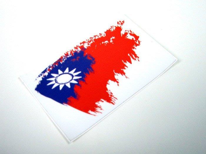 【國旗貼紙專賣店】Cx3+Dx3共6張。中華民國旗C款飄揚登機箱貼紙/抗UV防水/Taiwan/台灣/多國款可收集和客製