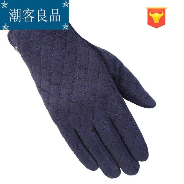 【潮客良品】~側開口男士手套麂皮絨防風觸屏手套 冬季手套 cklp9810