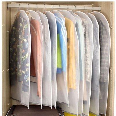 【免運費】磁吸式服裝防塵罩 可洗透明大衣罩西服套衣物收納袋 十件套防塵套QD3C-Y351