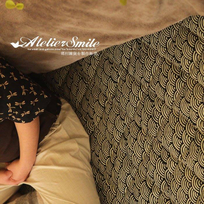 [ Atelier Smile ]  鄉村雜貨  和風開運系 絎縫塌塌米地墊 遊戲墊 拍照道具 青海波138*180