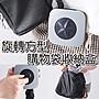 旋轉方型購物袋收納盒 環保購物袋 手提袋 收...