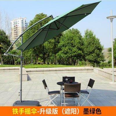 【戶外遮陽傘-鐵手搖升級遮陽-3.0米...