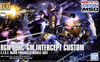 【模型屋】BANDAI 鋼彈 THE ORIGIN HG 1/144 #023 GM INTERCEPT 吉姆攔截特裝型