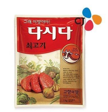 韓式料理調味料~~韓國牛肉粉/韓國小魚乾粉/韓國蛤蜊粉~~1Kg超值裝韓國食品韓國料理