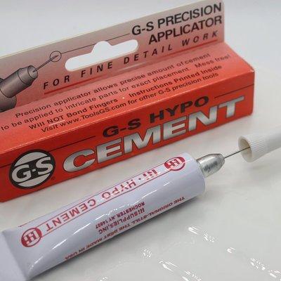 保色配件類/美國進口GS膠水 G-S Hypo cement 水鉆膠diy耳釘粘珍珠專用膠水(選項不同價格不同)