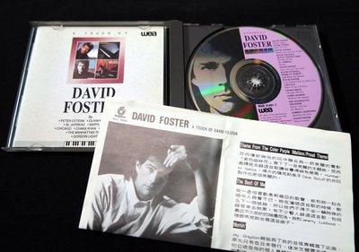 DAVID FOSTER大衛佛斯特A TOUCH OF DAVID FOSTER【旺福拍賣】