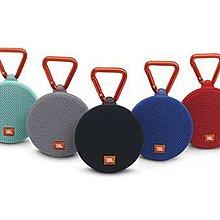 JBL Clip 2 Bluetooth Speaker 藍芽喇叭 無線音箱