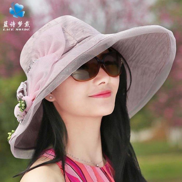 帽子女夏韓版戶外防曬遮陽帽可折疊防紫外線太陽帽時尚出游沙灘帽-奇妙世界Al免運 新品