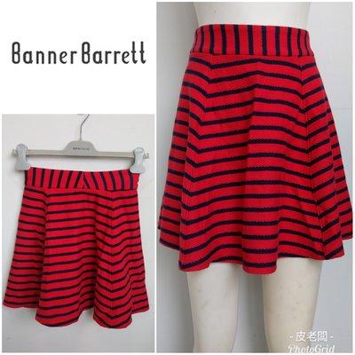 【皮老闆】二手真品 BANNER BARRETT 裙子 E184