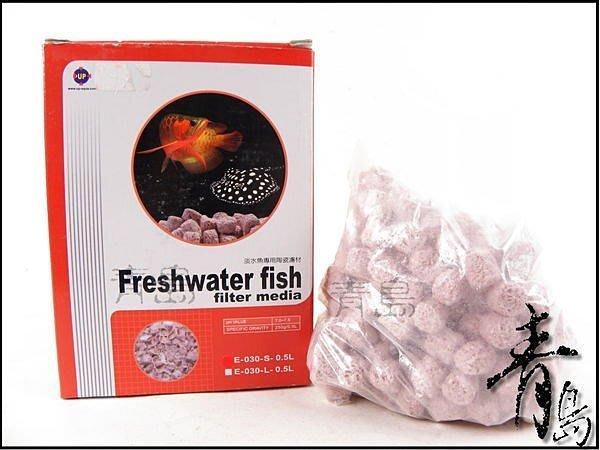 AA。。。青島水族。。。E-030-L-10L台灣UP雅柏-----發泡陶瓷濾材==淡水魚專用L型10L盒裝