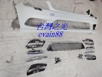 《※台灣之光※》全新BENZ W204 C300 AMG 10 11年歐規樣式前保桿含LED日行燈全配台灣製