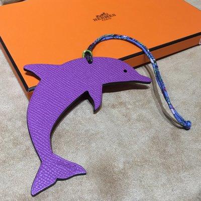 *金選名店*HERMES*Petit h 小ph 海豚 掛飾 橘色 / 紫色