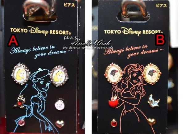 Ariel's Wish-Tokyo迪士尼Disney愛麗絲白雪公主小美人魚灰姑娘小仙子耳針式耳環-a款現貨*1在台