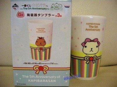 日本水豚君陶瓷高杯子組[ 新年快樂出清大特價 ]