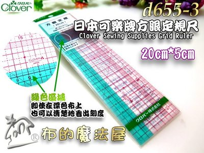 【布的魔法屋】d655-3日本可樂牌2...