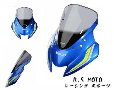 【R.S MOTO】SUZUKI GSX-R150 GSXR150 小阿魯 17-18年 R款 風鏡 檔風鏡 MRA