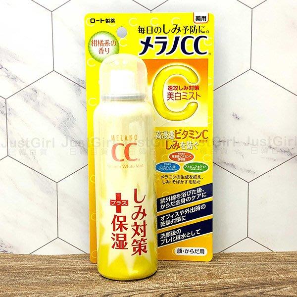 ROHTO 樂敦 淨白噴霧化妝水 保濕噴霧 柑橘味 100g 美妝 日本製造進口 JustGirl