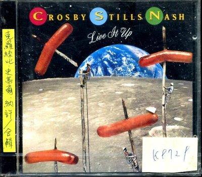 *真音樂* CROSBY STILLS NASH / LIVE IT UP 德版 全新 K9729(下標賣1)