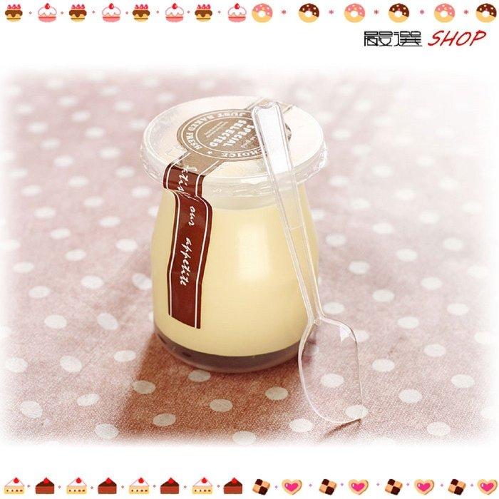 【嚴選SHOP】日式布丁杯 含透明蓋 10 入 慕斯杯 甜品 奶酪杯 牛奶瓶 塑膠杯 烤布蕾 耐熱杯【G36】