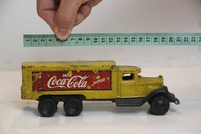 0428~回饋社會-特價品-可口可樂(應該超過50年)老玩具車(鑄鐵皮玩具~不相關)藝術收藏品-(免運費~歡迎自取確認)