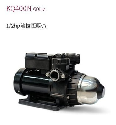 【川大泵浦】東元馬達 木川KQ-400N 靜音恆壓不生鏽加壓機 KQ400N